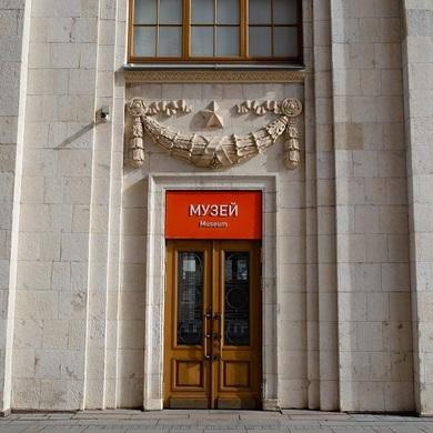 ПОД ОТКРЫТЫМ НЕБОМ – выставка коллекции картин Музеона