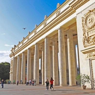 Лекция о великих режиссёрах в Парке Горького