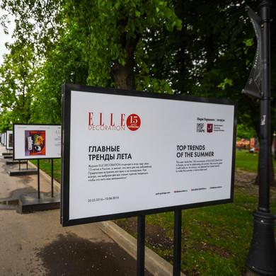 Фотовыставка «Главные тренды лета» от Elle Decoration