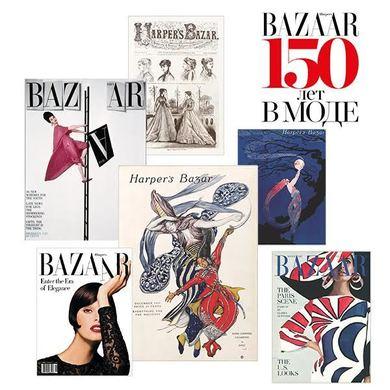 Выставка «Культовые обложки журнала Harper's Bazaar» в Парке Горького