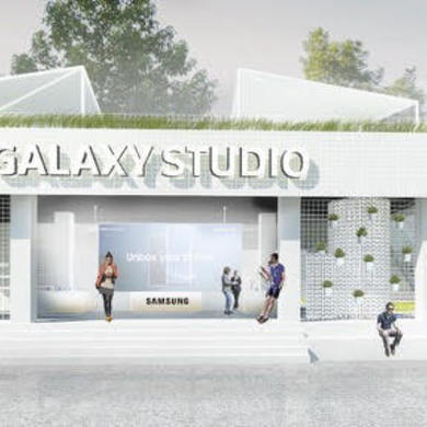 Galaxy Studio в Парке Горького: 4D-кинотеатр, онлайн-школа дизайна и курсы корейского языка