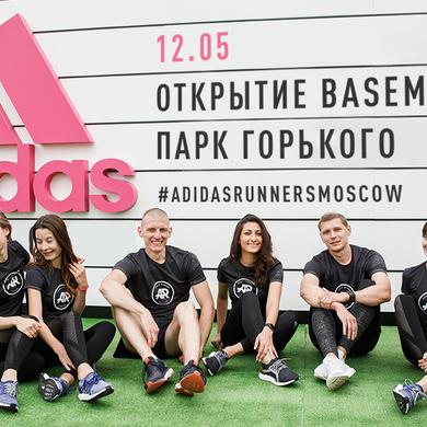 Открытие adidas BASEMOSCOW в Парке Горького
