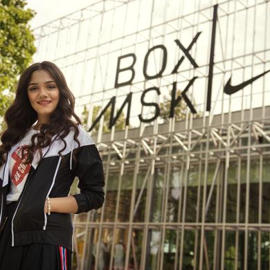 Nike Box MSK в Парке Горького