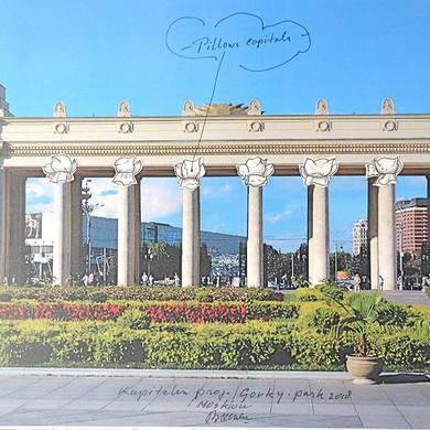 В Парке Горького пройдет первая персональная выставка Маринуса Бузема