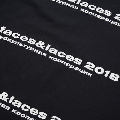 FACES&LACES 2018 пройдет 18 и 19 августа в Парке Горького