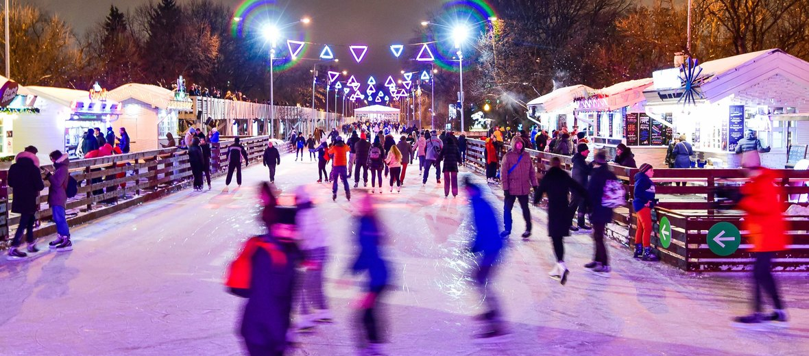 Street-art Ice-rink at Gorky Park