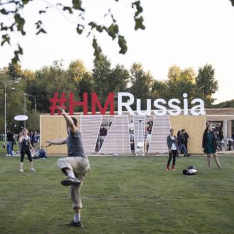 «Поющий Парк»: День Города в Парке Горького