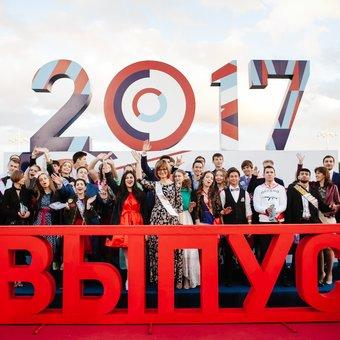 Graduation 2017 in Gorky Park