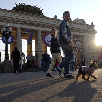 День города 2017 в Парке Горького и Музеоне