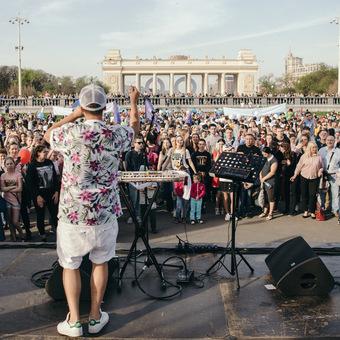 Открытие юбилейного сезона #goпаркгорького