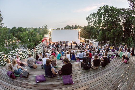 Pioner Open-Air Cinema