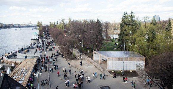 Golitsynsky Garden