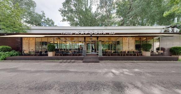 Grill bar Zharovnya
