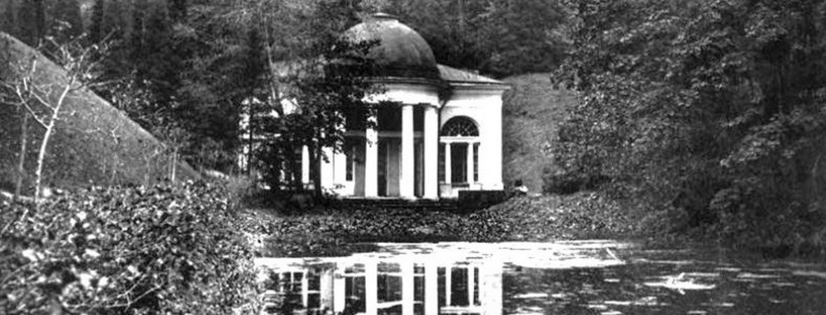 Bathhouse of Count Orlov
