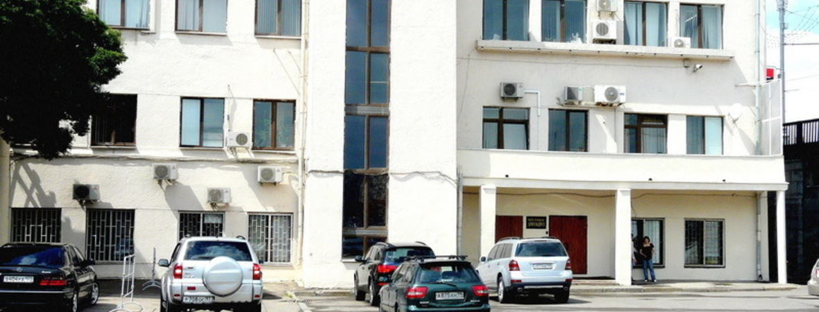 Gorky Park Administration Building