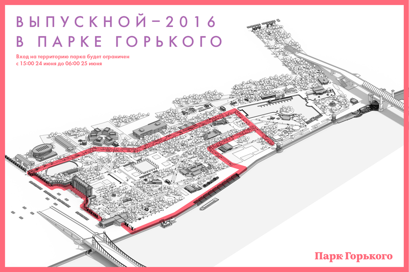 Working hours of Gorky Park during Moscow graduation party2016